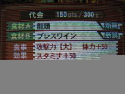 032_201402120016451b7.jpg
