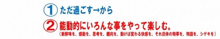 bandicam 2014-03-04 06-50-01-164