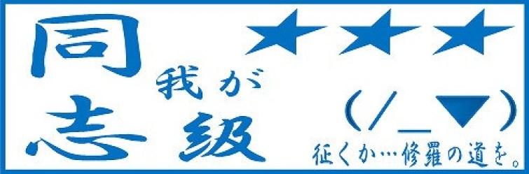 bandicam 2014-03-14 17-03-55-063