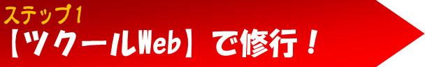 bandicam 2014-07-14 10-53-46-326