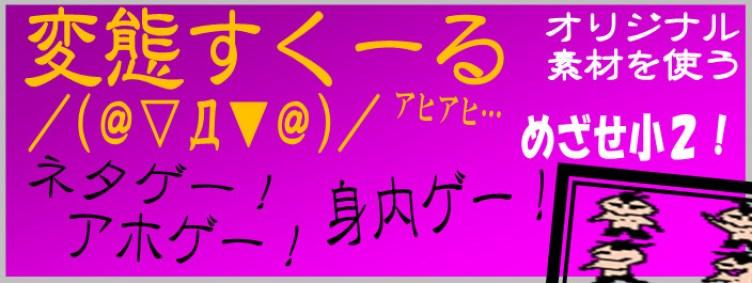 bandicam 2014-07-17 10-02-49-862