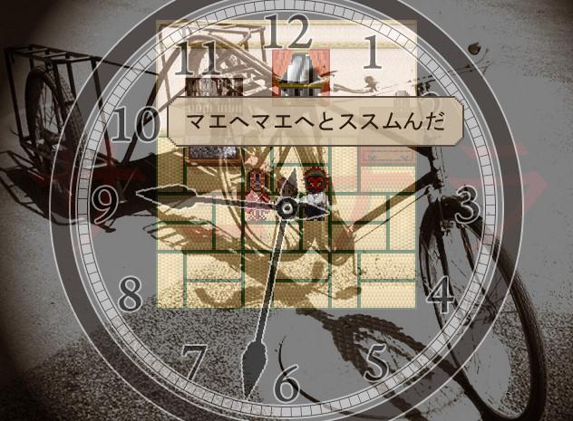 bandicam 2014-12-16 13-56-27-214