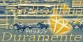 【アドマイヤグルーヴという楽しみ】皐月賞馬ドゥラメンテに流れる「考えうる限り最高の良血」に加えられた「最高のスピード」とぼくの1000円。