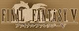 bandicam 2015-07-11 06-37-39-252