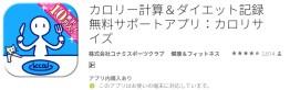 bandicam 2016-03-13 19-28-20-639