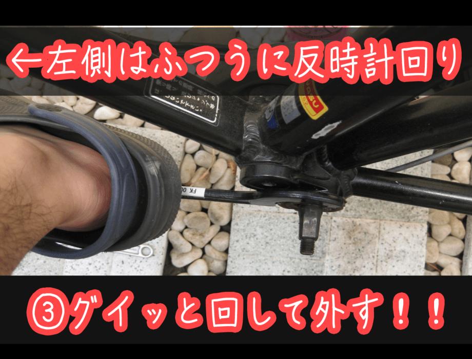 bandicam 2016-06-22 02-08-45-2894