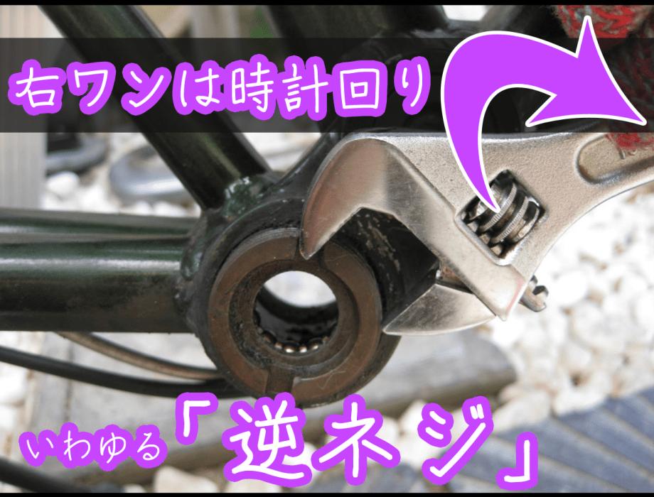 bandicam 2016-06-22 02-08-45-2897