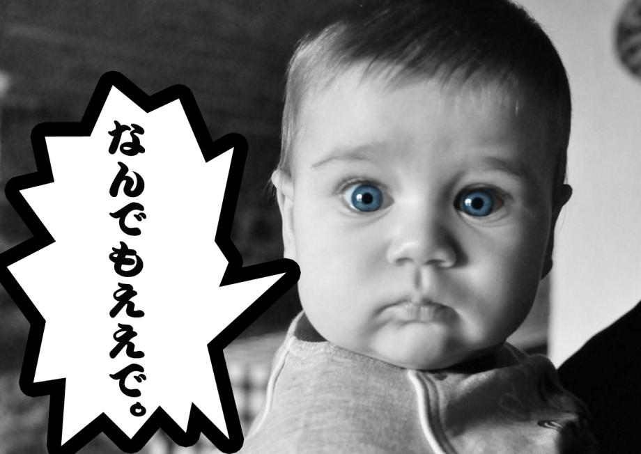 bandicam-2016-07-04-21-08-33-916