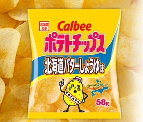 カルビー北海道ジャガバタ ダイエット