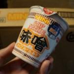 カップヌードル味噌の評価レビュー