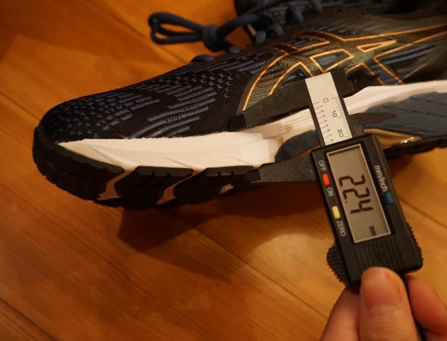 GT2000-8の靴底の厚さ(フォアフット/踏み込み/前足部)