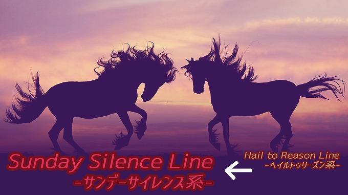 horses-654837_1280.jpg
