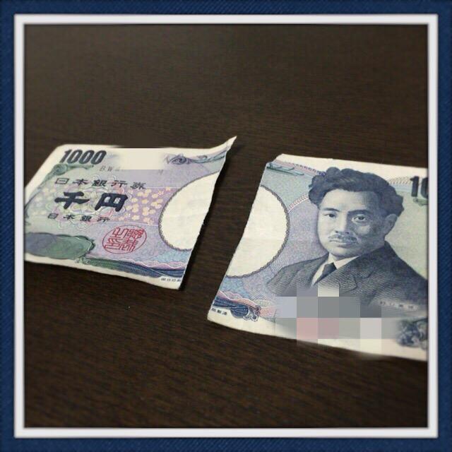 千円札が真っ二つに切れた時の解決方法  #masanote