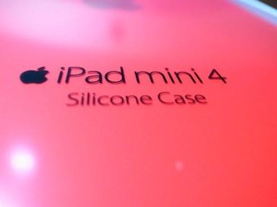 iPadmini4用シリコンケースを新調した。