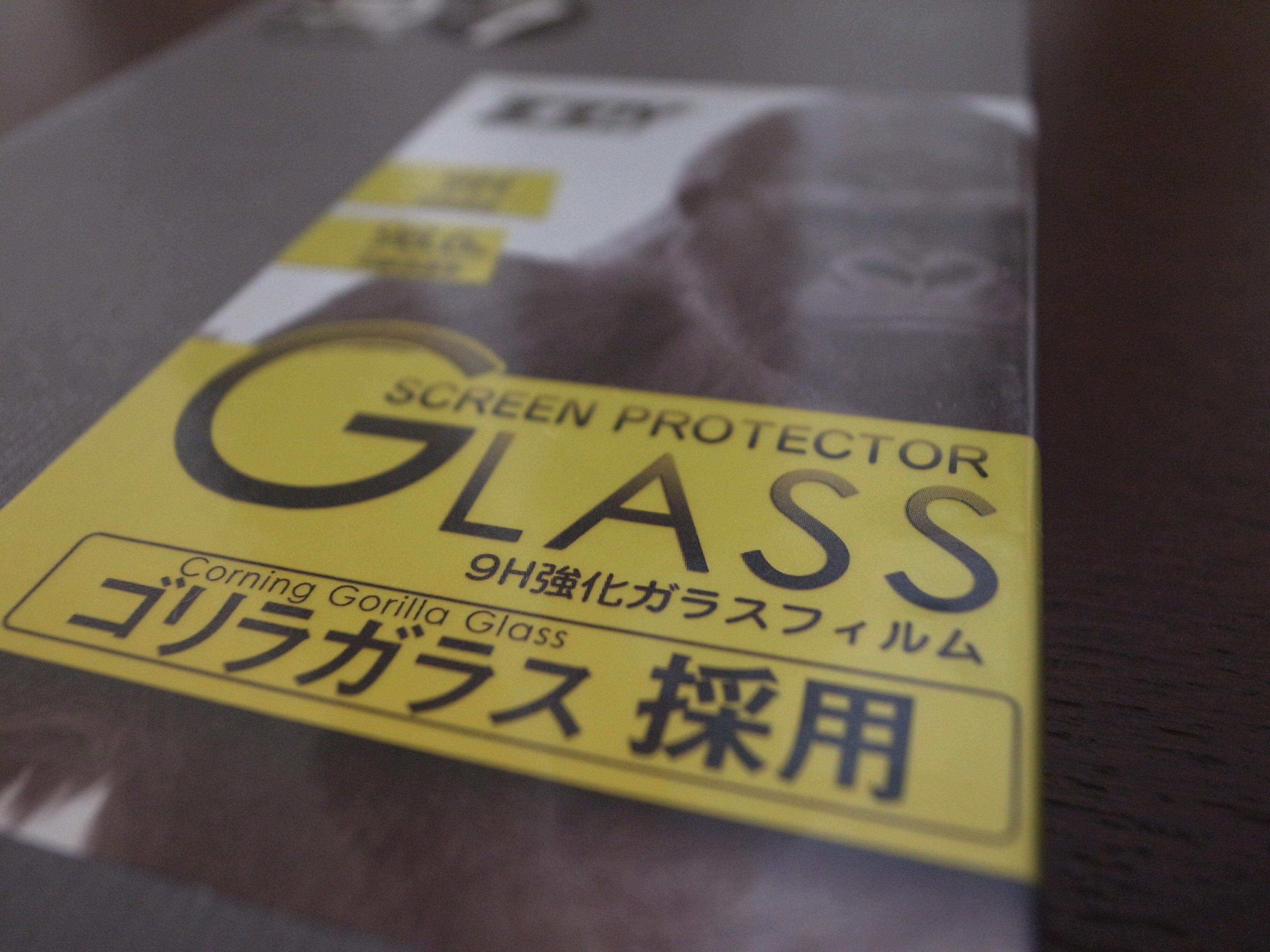 簡単装着!ガラス保護フィルム装着完了報告