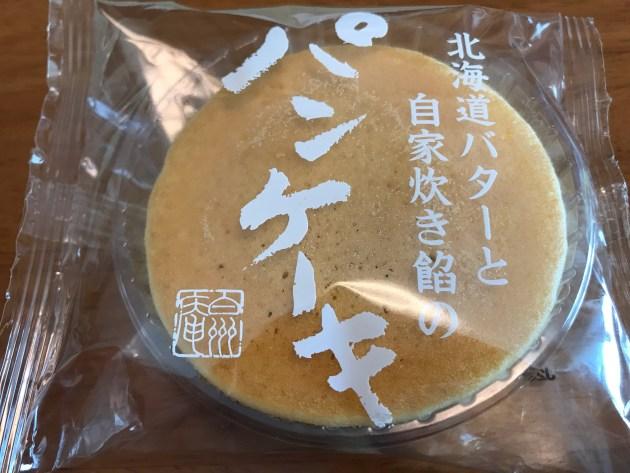 シャトレーゼのパンケーキ、バタークリームは好きな人にはドンピシャな味わい