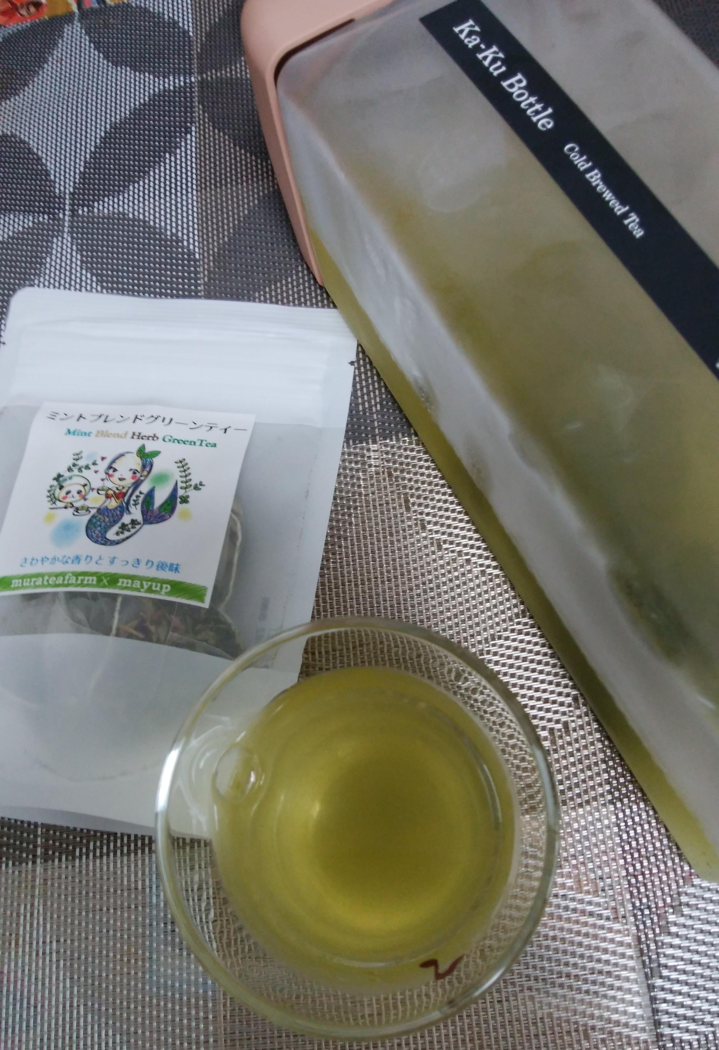 緑茶ハーブティー