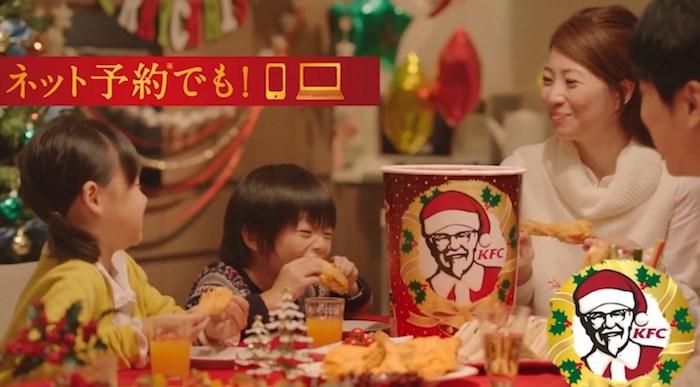 KFC Christmas Japan