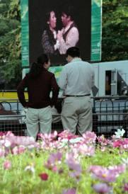 Proms in the Park, Botanic Gds