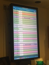 arrivals/departures board of agony