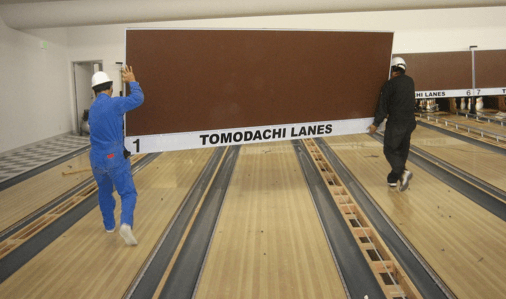 Bowling masking units