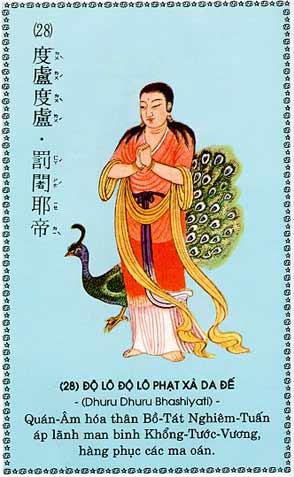 Skanda s BodhiSathva.Image.jpg.