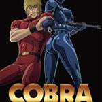 COBRA THE ANIMATION コブラ -ザ・サイコガン-