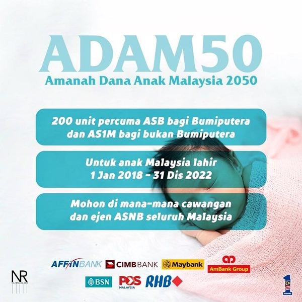 Cara Memohon ADAM50 Untuk Bayi Baru Lahir