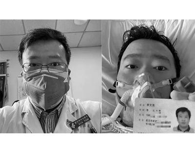 Dr Li Wenliang image