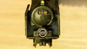 gingatetsudou999