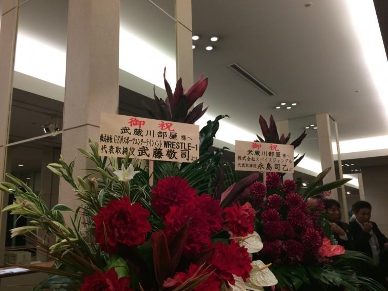 皆様からのお花