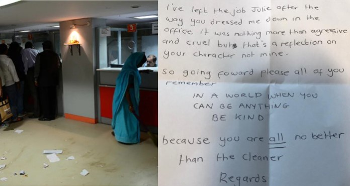 woman bank cleaner