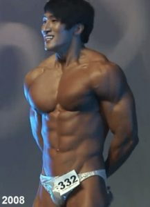 chul soon young natural