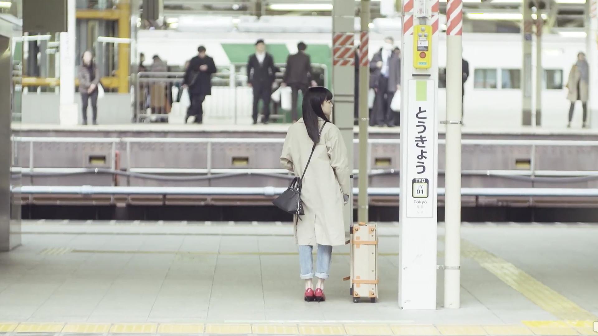 JR東日本 「命運來了 東京シンデレラ~TOKYO Cinderella~」