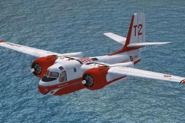 Tracker T2 - Musée aviation Saint Victoret