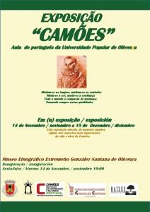 Esposición Camões. Museo de Olivenza