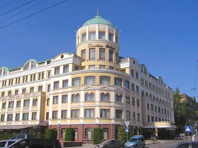 Donetsk, Ukraine. The Donbas Palace Hotel. I wonder what it looks like now? A very sad situation.