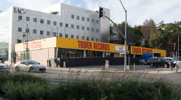 Tower Records Site