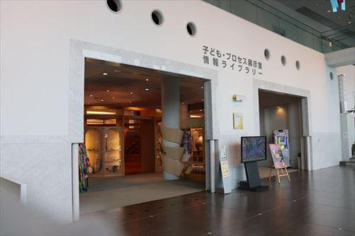 子ども・プロセス展示室と情報ライブラリーの入り口