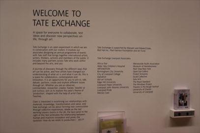 Tate Exchangeを紹介しているグラフィック