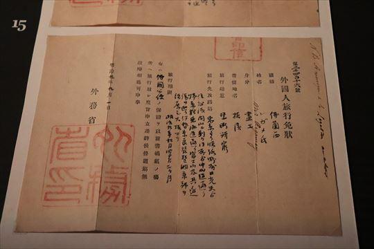 日本の滞在許可証・査証。こちらは画家のレガメのもの。「レガメ」「畫工」の文字が見えます