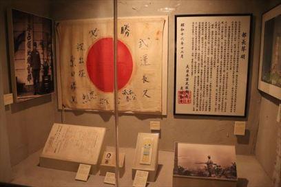 日本の占領に関する展示