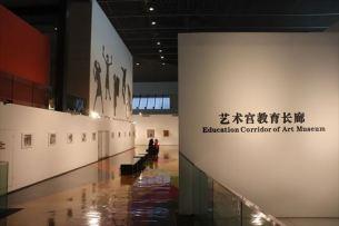 ChinaArtMuseum14_R