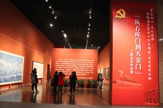 ChinaArtMuseum19_R