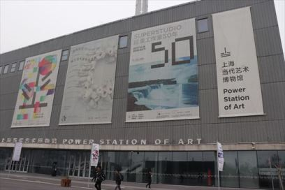 PowerStation ofArt02_R