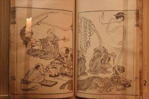 『北斎漫画』の有名な版画ですね