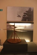 かつて全日空がロゴに使っていたヘリコプター(全日空の前身の一つは「日本ヘリコプター」)
