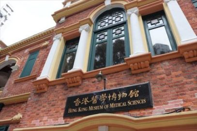 MuseumofMedicalScience02_R