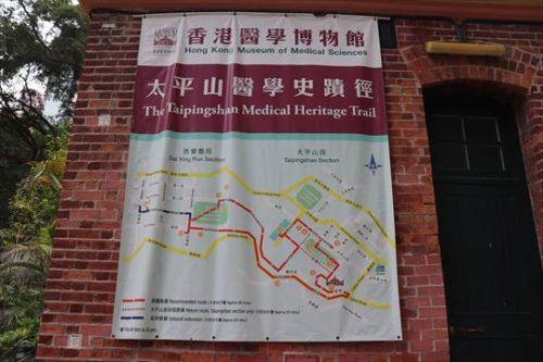 周辺に医学に関する探索ルートが設定されています