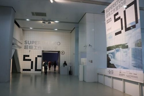 イタリアの建築設計集団の50周年記念回顧展